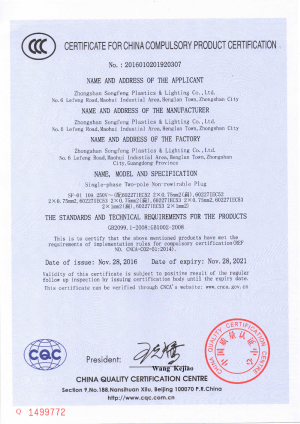 CCC Plug the certificate-8