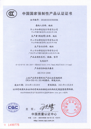 CCC Plug the certificate-5
