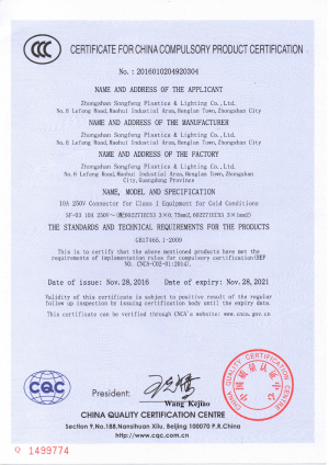 CCC Plug the certificate-4