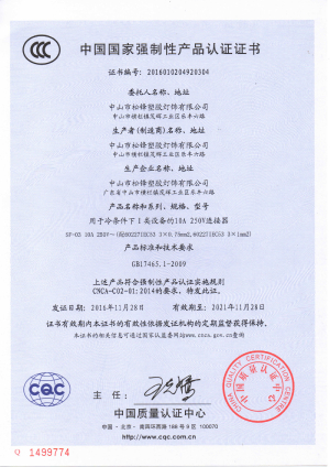 CCC Plug the certificate-3