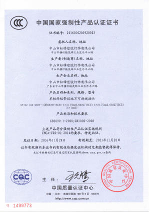 CCC Plug the certificate-1